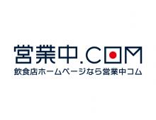Eigyochu Com